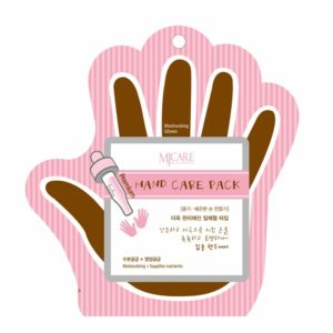 Korean Beauty Cosmetics Premium Hand Care Pack reviews