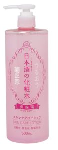 Sake High Moisture Skin Mist Reviews