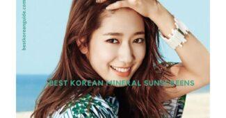 Best Korean Mineral Sunscreens